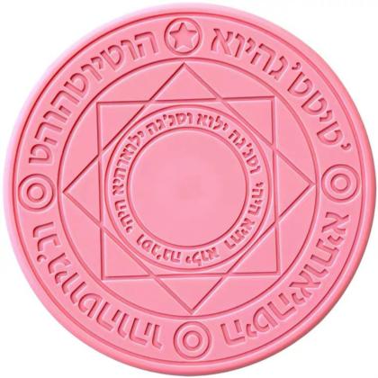 pinktransmutation circle charger