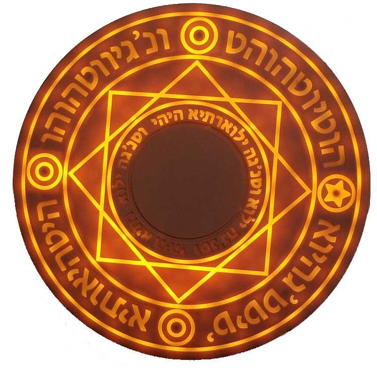 Alchemy Magic Circle Wireless Charger
