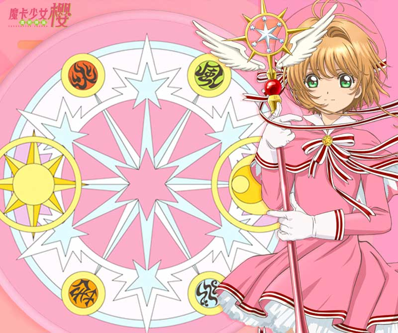 Magical girls anime