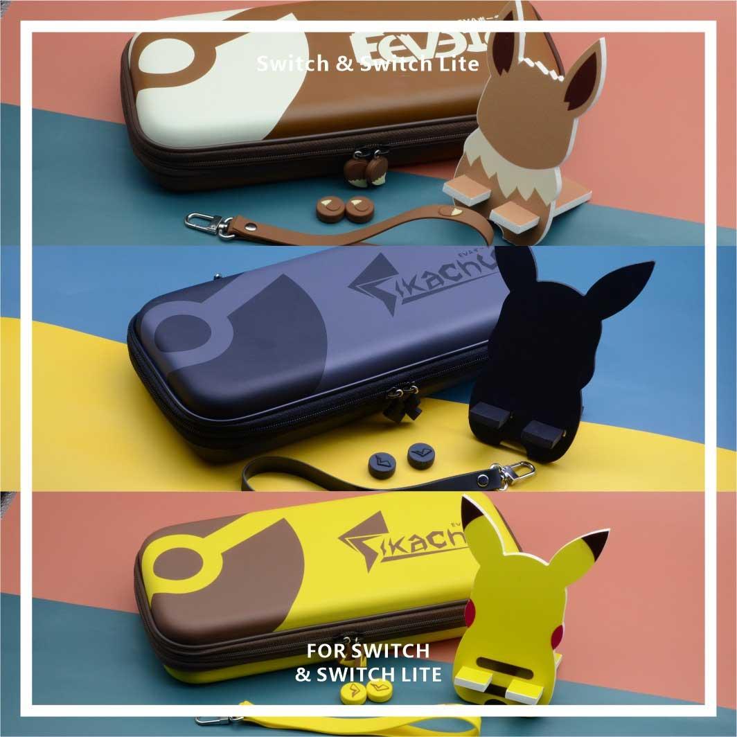 Pokemon Switch Case Cute Switch Lite Case Eevee Carrying Bag - RegisBox